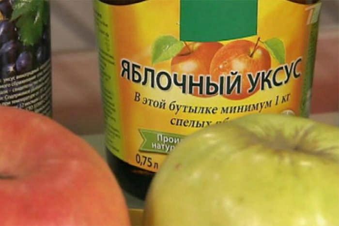 Польза и вред яблочного уксуса: что в нем такого и почему он должен быть на кухне
