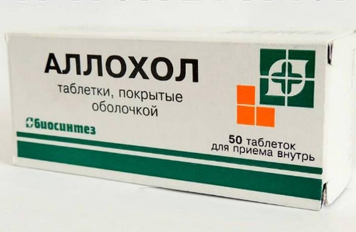 Применение аллохола для чистки печени, лечения заболеваний и для похудения