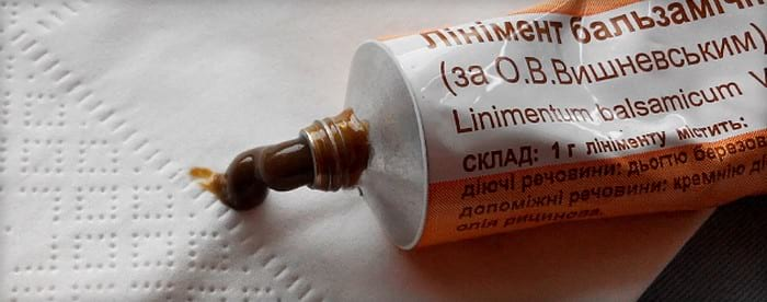 Применение мази Вишневского для лечения различных заболеваний