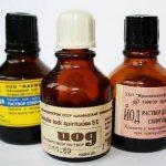 Полезные свойства и сферы применения йодовой сетки