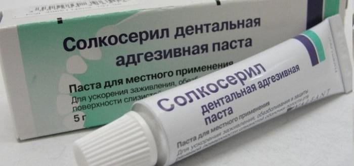 Солкосерил для наружного применения в медицине и косметологии