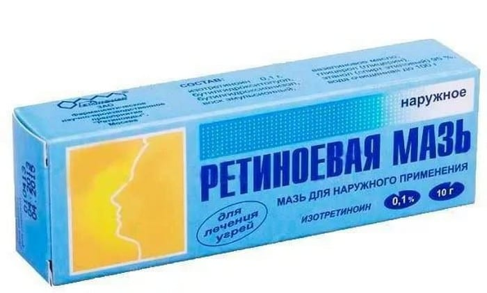 Аптечные препараты для лица