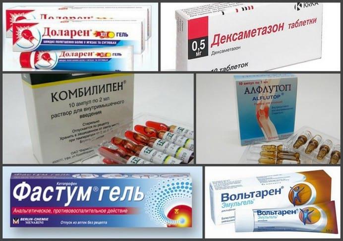 Обезболивающие препараты при воспалении суставов стоимость сустава шейки бедра