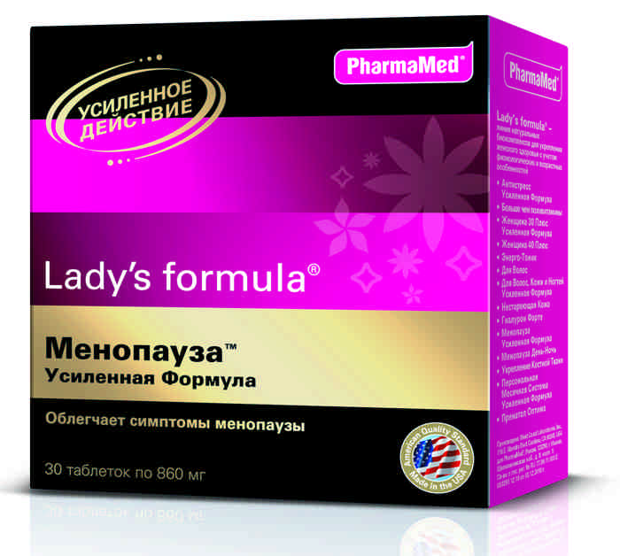 Витамины для женщин: как выбрать нужный комплекс