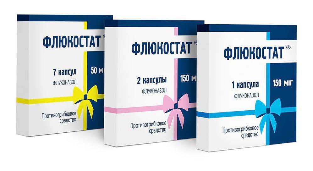 Флюкостат для лечения молочницы