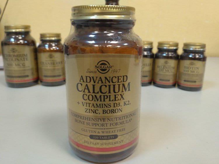 Витамины Омниум