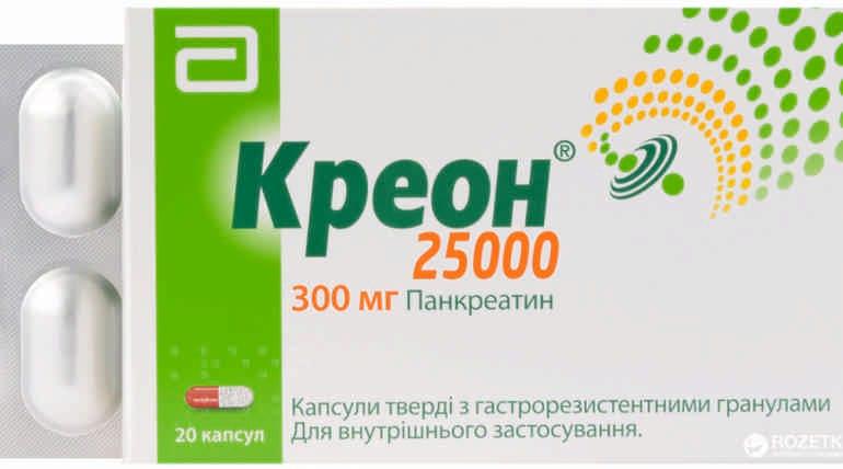 Таблетки от вздутия живота и газообразования: классификация и список препаратов
