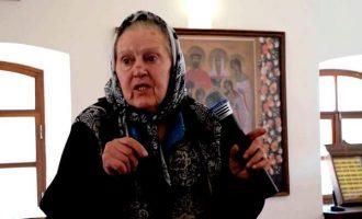 Рецепты монастырской травницы Елены Зайцевой