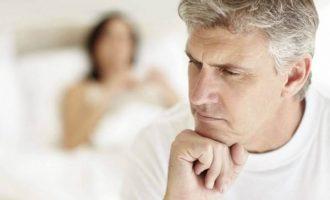 Таблетки для повышения потенции у мужчин мгновенного действия